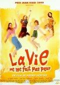 La vie ne me fait pas peur is the best movie in Julie-Marie Parmentier filmography.