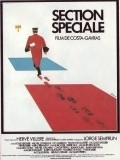 Section speciale - movie with Jacques Spiesser.