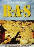 R.A.S. - movie with Jacques Spiesser.