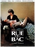 Rue du Bac - movie with Genevieve Bujold.