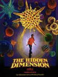 The Hidden Dimension film from Paul Cox filmography.