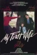 My First Wife - movie with Wendy Hughes.