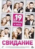 Svidanie is the best movie in Yekaterina Klimova filmography.