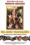 Um Anjo Trapalhao is the best movie in Regina Duarte filmography.
