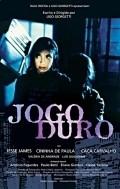Jogo Duro is the best movie in Cininha De Paula filmography.