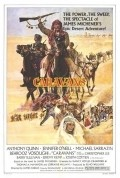Caravans - movie with Anthony Quinn.