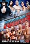 WWE Bragging Rights - movie with John Cena.