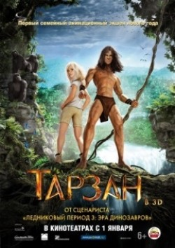 Tarzan film from Reinhard Klooss filmography.
