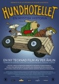 Hundhotellet is the best movie in Hans Alfredson filmography.