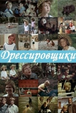 Dressirovschiki (serial) is the best movie in Aleksey Sokolov filmography.