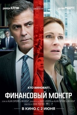 Money Monster - movie with Dominic West.