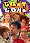 Mir Soni is the best movie in Dmitri Lalenkov filmography.