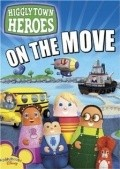 Higglytown Heroes  (serial 2004 - ...) - movie with Kevin Michael Richardson.