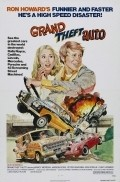 Grand Theft Auto film from Ron Howard filmography.