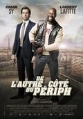 De l'autre côté du périph is the best movie in Sabrina Ouazani filmography.