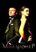 Millioner is the best movie in Mihail Tarabukin filmography.