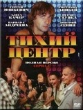 Tihiy tsentr  (mini-serial) film from Renata Gritskova filmography.