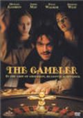 The Gambler film from Karoly Makk filmography.