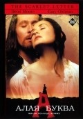 The Scarlet Letter film from Roland Joffe filmography.