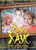 Daun Haus is the best movie in Juozas Budraitis filmography.