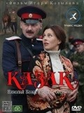 Kazak - movie with Vladimir Zajtsev.
