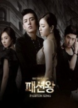 Fashion King is the best movie in Lee Han Wi filmography.