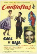 Sube y baja - movie with Cantinflas.