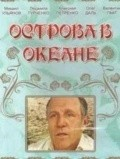 Ostrova v okeane - movie with Stanislav Lyubshin.