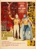 Santo y Blue Demon vs Dracula y el Hombre Lobo is the best movie in Jorge Mondragon filmography.