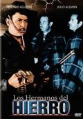 Los hermanos Del Hierro is the best movie in Emilio Fernandez filmography.