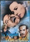 Un rincon cerca del cielo is the best movie in Antonio Aguilar filmography.