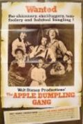 The Apple Dumpling Gang - movie with Bill Bixby.