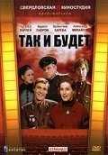 Tak i budet - movie with Aleksandr Mikhajlov.