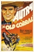 The Old Corral is the best movie in Gene Autry filmography.