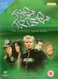 The Tribe is the best movie in Michelle Ang filmography.