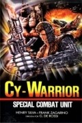 Cyborg, il guerriero d'acciaio is the best movie in Bill Hughes filmography.