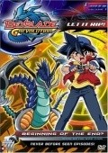 Bakuten shoot beyblade is the best movie in Raoul Bhaneja filmography.