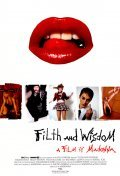 Filth and Wisdom film from Madonna filmography.