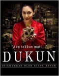 Dukun is the best movie in Namron filmography.