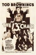 The Thirteenth Chair - movie with Holmes Herbert.