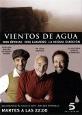 Vientos de agua is the best movie in Eduardo Blanco filmography.