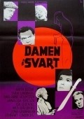 Damen i svart is the best movie in Karl-Arne Holmsten filmography.