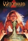 Witchboard 2: The Devil's Doorway is the best movie in Laraine Newman filmography.