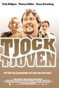 Tjocktjuven is the best movie in Stina Rautelin filmography.
