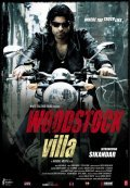 Woodstock Villa - movie with Shakti Kapoor.