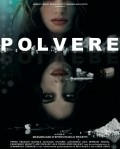 Polvere - movie with Gianmarco Tognazzi.