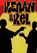 Kenan & Kel is the best movie in Kel Mitchell filmography.