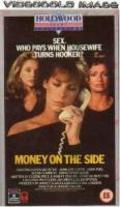 Money on the Side - movie with Christopher Lloyd.