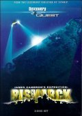 Expedition: Bismarck is the best movie in James Cameron filmography.