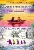 The Wind in the Willows is the best movie in Enn Reitel filmography.